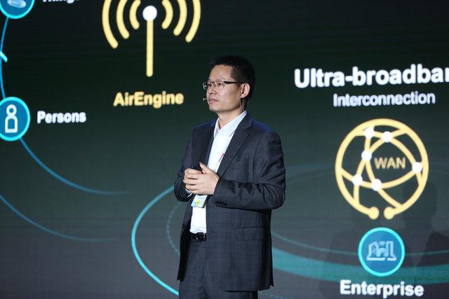 """华为新推""""四大引擎""""品牌战略,引领智能IP网络"""