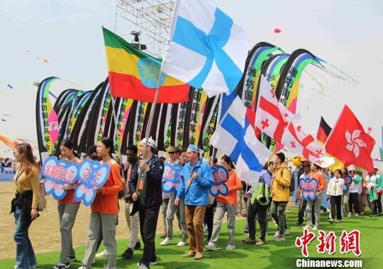 第36届潍坊国际风筝会启幕 60余国放飞高手同场竞技