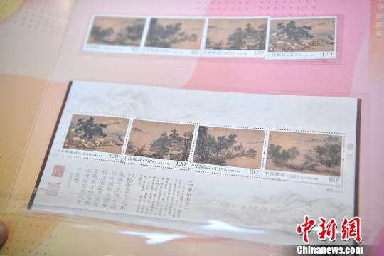 《四景山水图》获得第39届全国最佳邮票奖