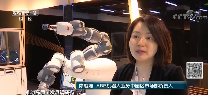 上海:推动科技创新 玩转智能制造