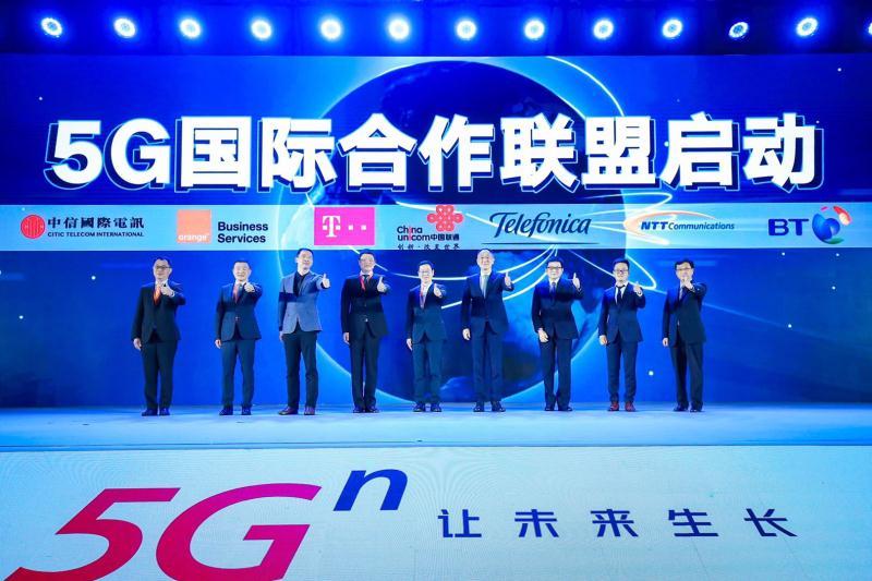 中国联通率先联手八家国?#35797;?#33829;商成立5G国际合作联盟