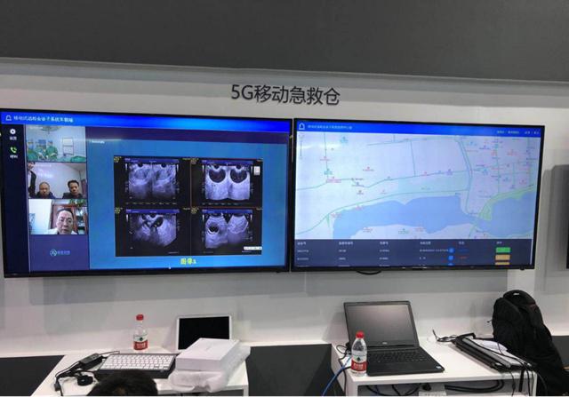 ?#22836;?G新动能,中国联通发布5G医疗?#26412;?#20135;品