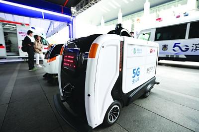携手中国移动实施5G+ 浙江3年后5G产业收入将达4000亿