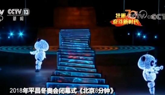"""中國機器人 長大成""""人"""""""