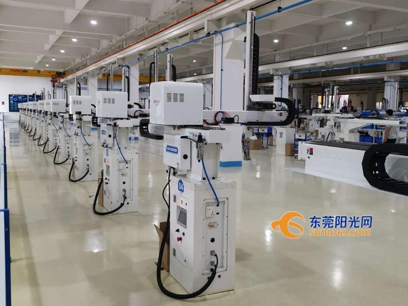 广东东莞智能制造加速迈向先进制造业中心