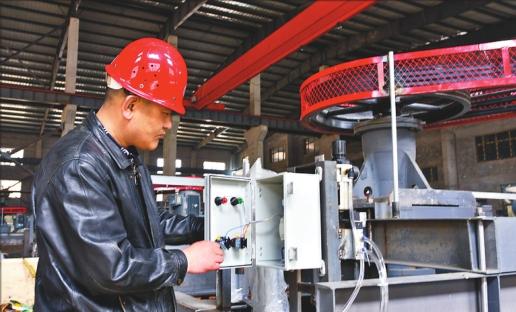 黑龙江双鸭山市石墨产业加快形成后发优势
