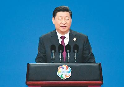 习近平主席在亚洲文明对话大会开幕式上的演讲金句