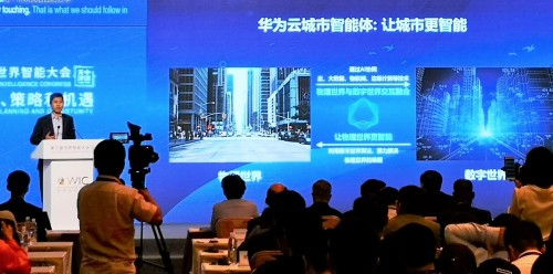 华为云城市智能体助力天津打造智慧新生态