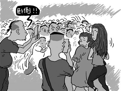 北京青年報:必須認真研究解決短視頻拍攝倫理問題