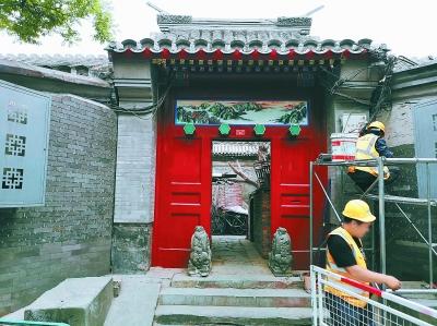 北京:胡同修缮,别再一贴了之
