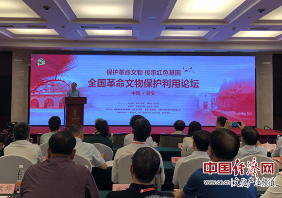 传承红色基因 全国革命文物保护利用玩转21点在延安举办