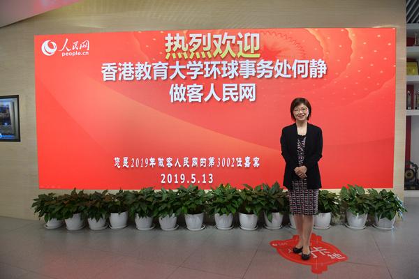 香港教育大学:提前批次录取 五年可获香港教师资格证