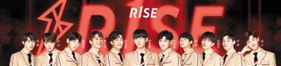 《创造营2019》收官R1SE成团 希望男团