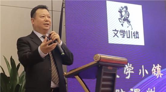 """郑北京:从军旅作家到""""文学小镇""""镇长"""