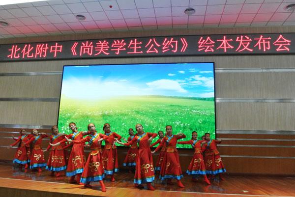 北京化工大學附屬中學校長全疆發:教育的本質就是促進人性的完美