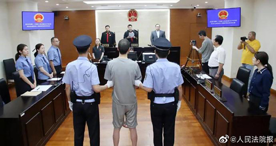 """""""西單大悅城""""命案被告人一審被判死刑"""