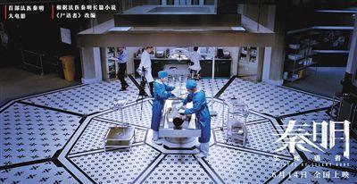 《秦明·生死语者》上映 竟能拍成一部泡沫偶像剧
