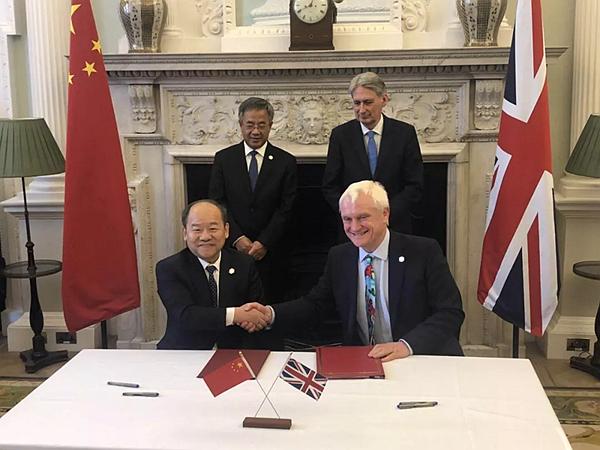 中英簽署《關于開展第三方市場合作的諒解備忘錄》