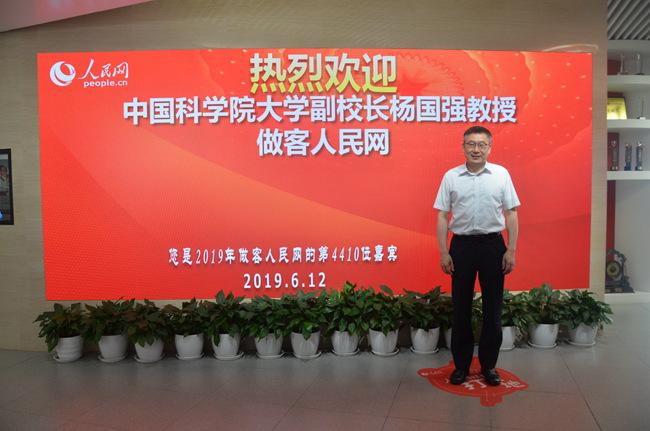 中國科學院大學:招生政策保持穩定 科教融合助力人才培養