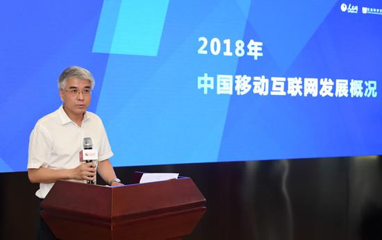 人民网总编辑罗华:中国移动互联网步入智能时代