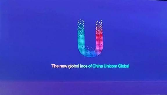 """联通发布全球合作伙伴计划""""UP"""":会员已涵盖23家运营商"""