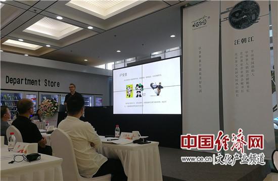 2019北京文创大赛北京赛区百强项目诞生