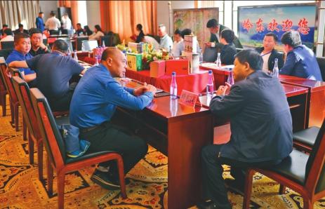 黑龙江双鸭山:对口合作实现共赢发展