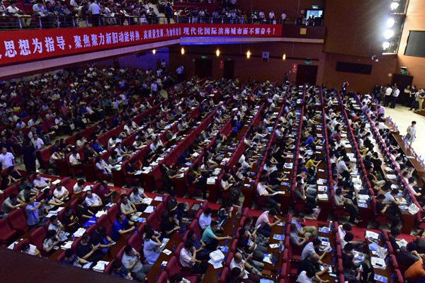 第十九屆中國教育信息化創新與發展論壇舉行