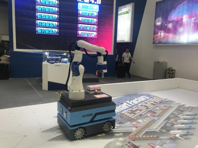 """新松机器人——高端""""智""""造引领高质量发展的靓丽名片"""