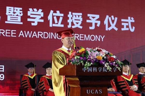 中国科学院大学党委书记、校长李树深:三十年后再相会