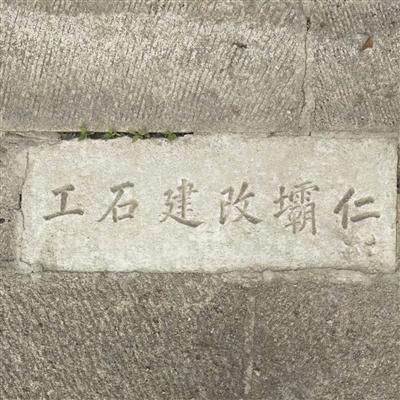 洪泽湖大堤石刻遗存新添95处