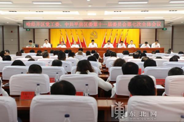 黑龙江哈南力争3年实现装备制造和食品产业突破千亿元