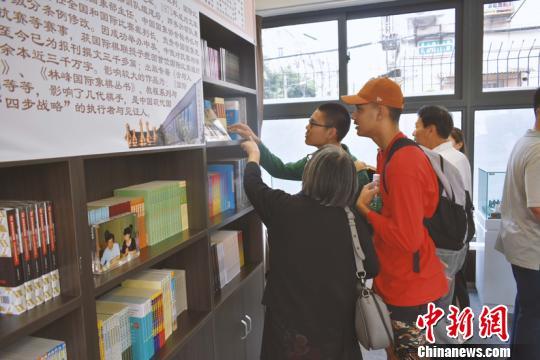 全国首家专业国际象棋图书馆在上海陆家嘴开馆