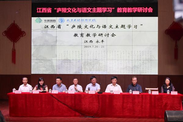 刘长铭:教育不仅是让学生获得知识和能力 还要培育情感、心灵和灵魂