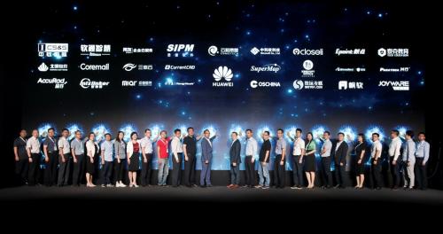 华为云宣布鲲鹏凌云伙伴计划,全国首个投入1亿元发展多元产业生态