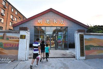 电商冲击 高校实体书店面临经营