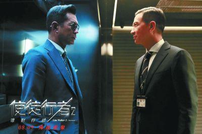 《使徒行者2》上映首日票房破億 兄弟情仍有大市場
