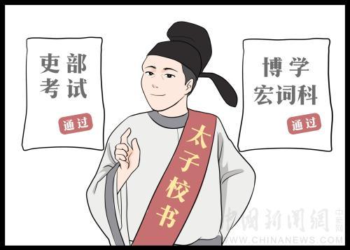 """【古人有瘾】人生起起落落落,他却深信""""秋日胜春朝"""""""