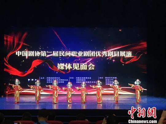 九个地方剧种将赴郑州展演 民营剧团挑大梁