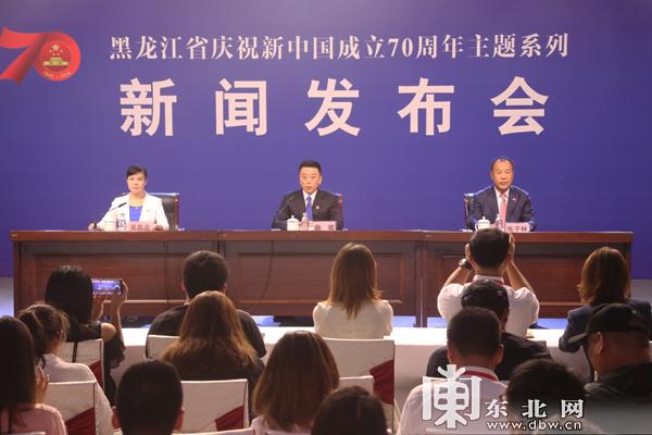 http://www.djpanaaz.com/heilongjiangxinwen/208629.html