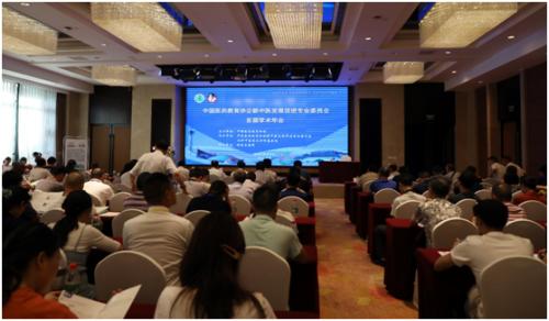 传承创新中医药 新中医发展促进学术盛宴在蓉举办