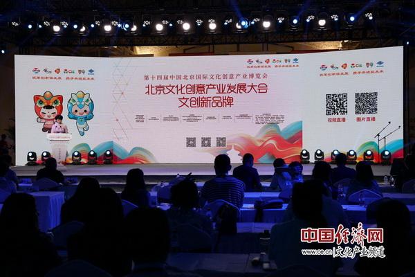 中国文创新品牌今年将发布