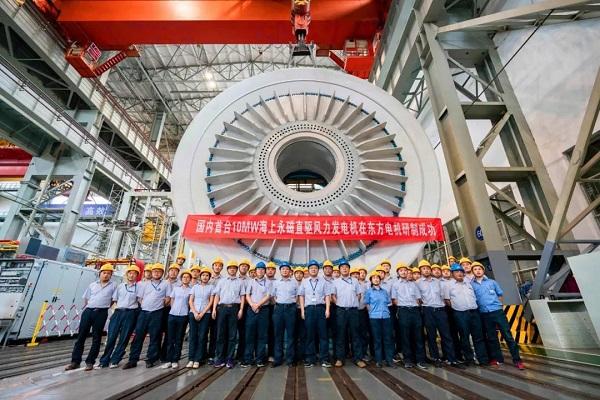 国内首台10兆瓦海上风力发电机在东方电气研制成功
