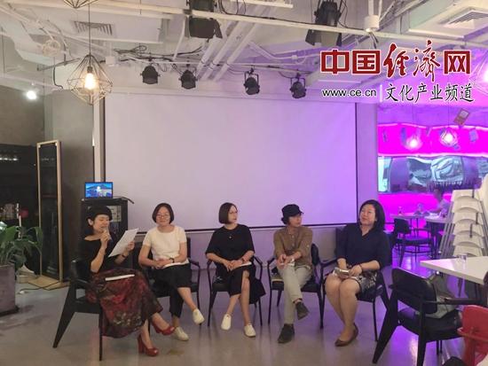 《北京閱讀空間漫游指南(2019—2020)》在京發布 發現北京書店