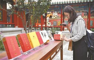 《故宮日歷》2020年版出爐 讀懂600年紫禁城滄桑