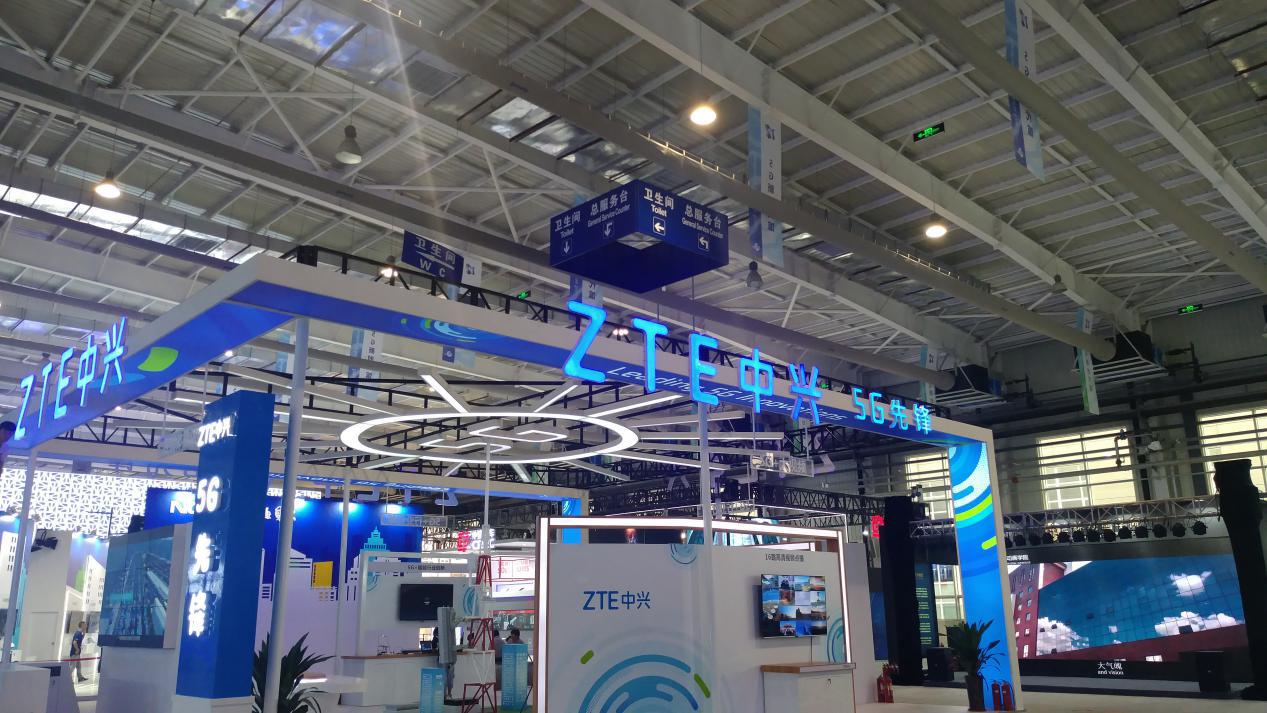 中興通訊5G創新應用亮相第十二屆中國-東北亞博覽會