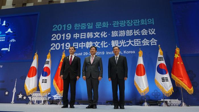 第十一次中日韩文化部长会议在韩国仁川召开
