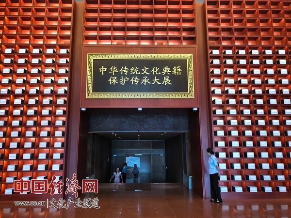 """""""中华传统文化典籍保护传承大展""""将在国家图书馆开展 汇集全国330余种珍贵藏品"""