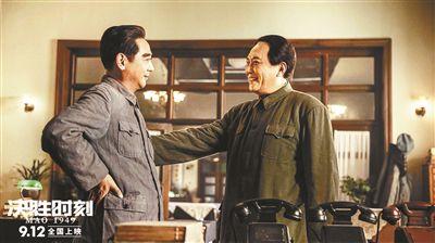 重溫崢嶸歲月《決勝時刻》超燃 9月20日全線上映
