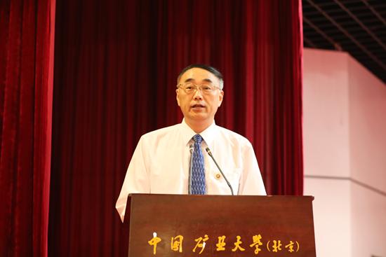 矿大(北京)校长葛世荣寄语研究生:争做新时代能源科技领域的弄潮儿